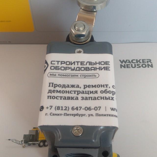 ВП16РГ 23Б-231-55 У2.3